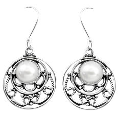 6.88cts natural white pearl 925 sterling silver earrings jewelry p41323