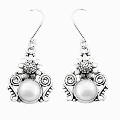 6.27cts natural white pearl 925 sterling silver flower earrings jewelry p50703