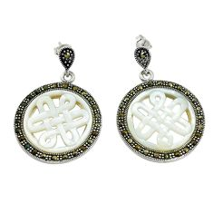 12.58cts natural white pearl marcasite 925 sterling silver earrings c3021
