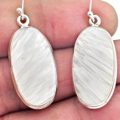 19.23cts natural white scolecite high vibration crystal silver earrings p88692