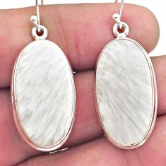 20.65cts natural white scolecite high vibration crystal silver earrings p88693