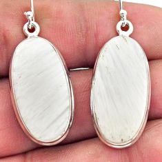 19.72cts natural white scolecite high vibration crystal silver earrings p88699