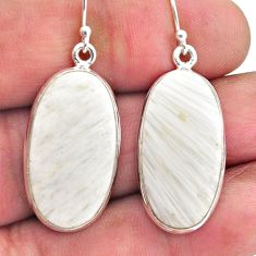 21.72cts natural white scolecite high vibration crystal silver earrings p88700