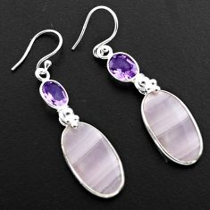 15.89cts natural white scolecite high vibration crystal silver earrings p88833