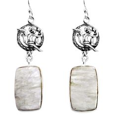 19.20cts natural white scolecite high vibration crystal silver earrings p91882