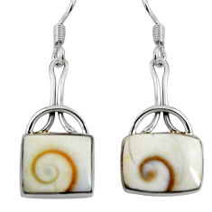 Clearance Sale- 12.03cts natural white shiva eye 925 sterling silver dangle earrings d32402