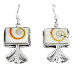 Clearance Sale- 14.72cts natural white shiva eye 925 sterling silver dangle earrings d32405