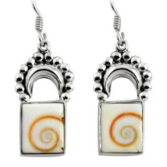 Clearance Sale- 11.89cts natural white shiva eye 925 sterling silver dangle earrings d32421