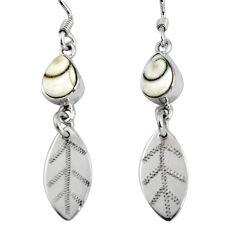 4.43cts natural white shiva eye 925 sterling silver deltoid leaf earrings d32423