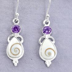 12.07cts natural white shiva eye amethyst 925 silver dangle earrings p32710