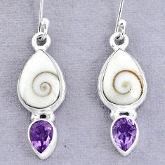11.66cts natural white shiva eye amethyst 925 silver dangle earrings p32712