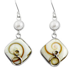 Clearance Sale- 19.73cts natural white shiva eye pearl 925 silver dangle earrings jewelry d32406