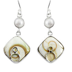 Clearance Sale- 19.61cts natural white shiva eye pearl 925 silver dangle earrings jewelry d32407