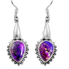 10.02cts purple copper turquoise 925 sterling silver dangle earrings d32441
