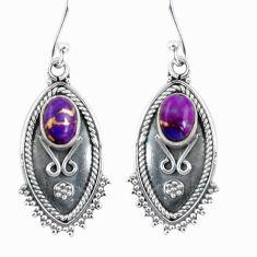 4.06cts purple copper turquoise 925 sterling silver dangle earrings d32498