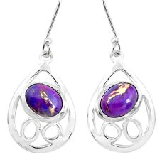 6.43cts purple copper turquoise 925 sterling silver dangle earrings p40196