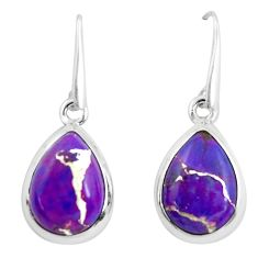 11.20cts purple copper turquoise 925 sterling silver dangle earrings p50916