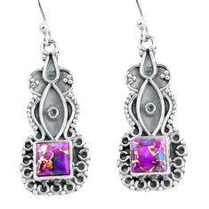 3.94cts purple copper turquoise 925 sterling silver dangle earrings p59991