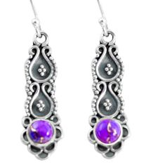 1.30cts purple copper turquoise 925 sterling silver dangle earrings p60216