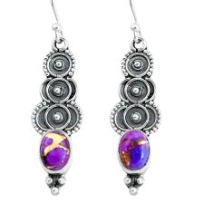 3.91cts purple copper turquoise 925 sterling silver dangle earrings p60223