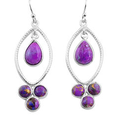 9.49cts purple copper turquoise 925 sterling silver dangle earrings p77453