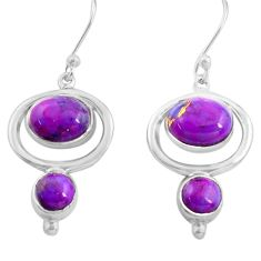 7.90cts purple copper turquoise 925 sterling silver dangle earrings p77550