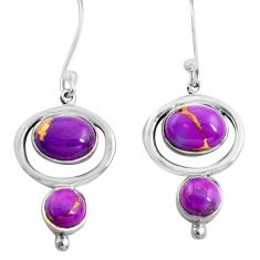 7.54cts purple copper turquoise 925 sterling silver dangle earrings p77552
