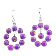 13.02cts purple copper turquoise 925 sterling silver dangle earrings p78396