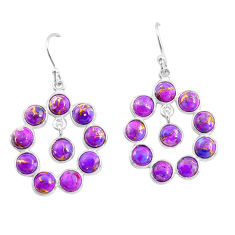 13.69cts purple copper turquoise 925 sterling silver dangle earrings p78397