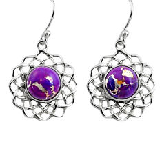 6.85cts purple copper turquoise 925 sterling silver dangle earrings p84998