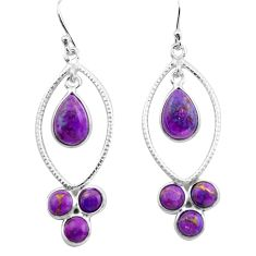 10.02cts purple copper turquoise 925 sterling silver dangle earrings p88378
