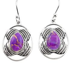 5.57cts purple copper turquoise 925 sterling silver dangle earrings p88452