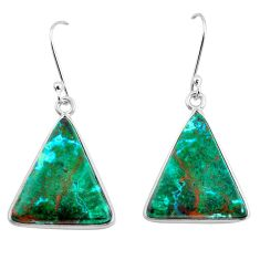 16.04cts sonora sunrise (cuprite chrysocolla) 925 silver dangle earrings p50822