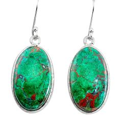 25.25cts sonora sunrise (cuprite chrysocolla) 925 silver dangle earrings p50824