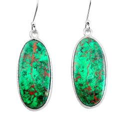 23.94cts sonora sunrise (cuprite chrysocolla) 925 silver dangle earrings p50825