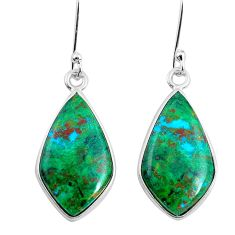 12.99cts sonora sunrise (cuprite chrysocolla) 925 silver dangle earrings p50826