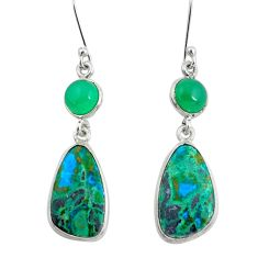 14.91cts sonora sunrise (cuprite chrysocolla) 925 silver dangle earrings p50827