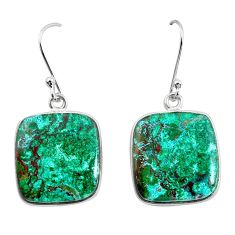 25.25cts sonora sunrise (cuprite chrysocolla) 925 silver dangle earrings p50829