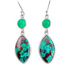 16.04cts sonora sunrise (cuprite chrysocolla) 925 silver dangle earrings p50831