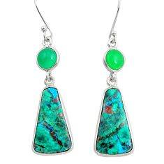 17.96cts sonora sunrise (cuprite chrysocolla) 925 silver dangle earrings p50832