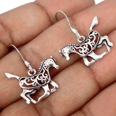 3.86gms SUPERIOR 925 STERLING SILVER HORSE CHARM DANGLE EARRINGS JEWELRY H16489