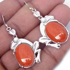 SUPERIOR NATURAL BROWN GOLDSTONE PEARL FROG 925 STERLING SILVER EARRINGS H14861