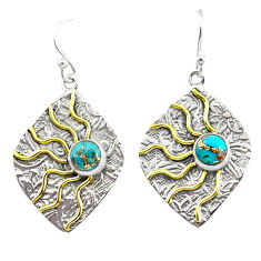 2.01cts victorian blue copper turquoise 925 silver two tone earrings p56117