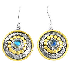 2.41cts victorian natural blue labradorite 925 silver two tone earrings p50196