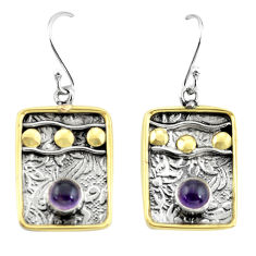 2.02cts victorian natural purple amethyst 925 silver two tone earrings p55711