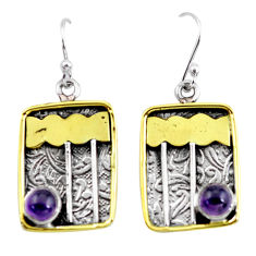 1.99cts victorian natural purple amethyst 925 silver two tone earrings p56391