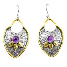 2.01cts victorian natural purple amethyst 925 silver two tone earrings p56410