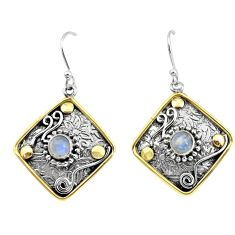 2.28cts victorian natural rainbow moonstone 925 silver two tone earrings p55693
