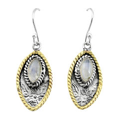 4.82cts victorian natural rainbow moonstone 925 silver two tone earrings p55748