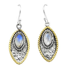 5.06cts victorian natural rainbow moonstone 925 silver two tone earrings p55752